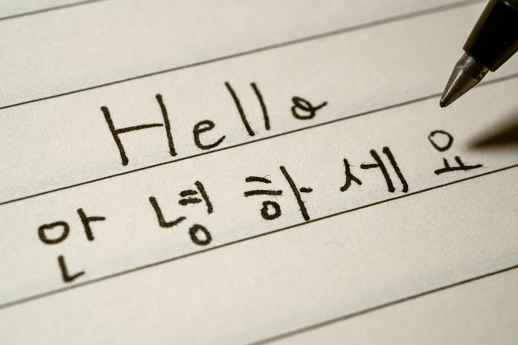 learn compliment phrases that korean men die for