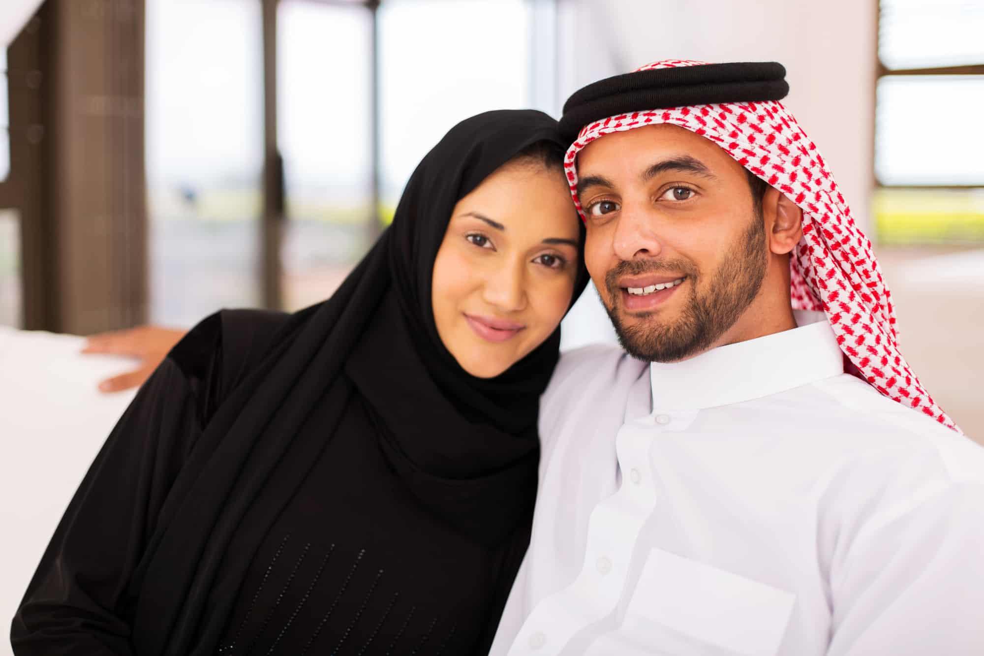 Haram sau site ul de dating Halal)
