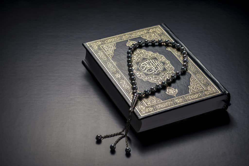 quranic verse regarding that matter